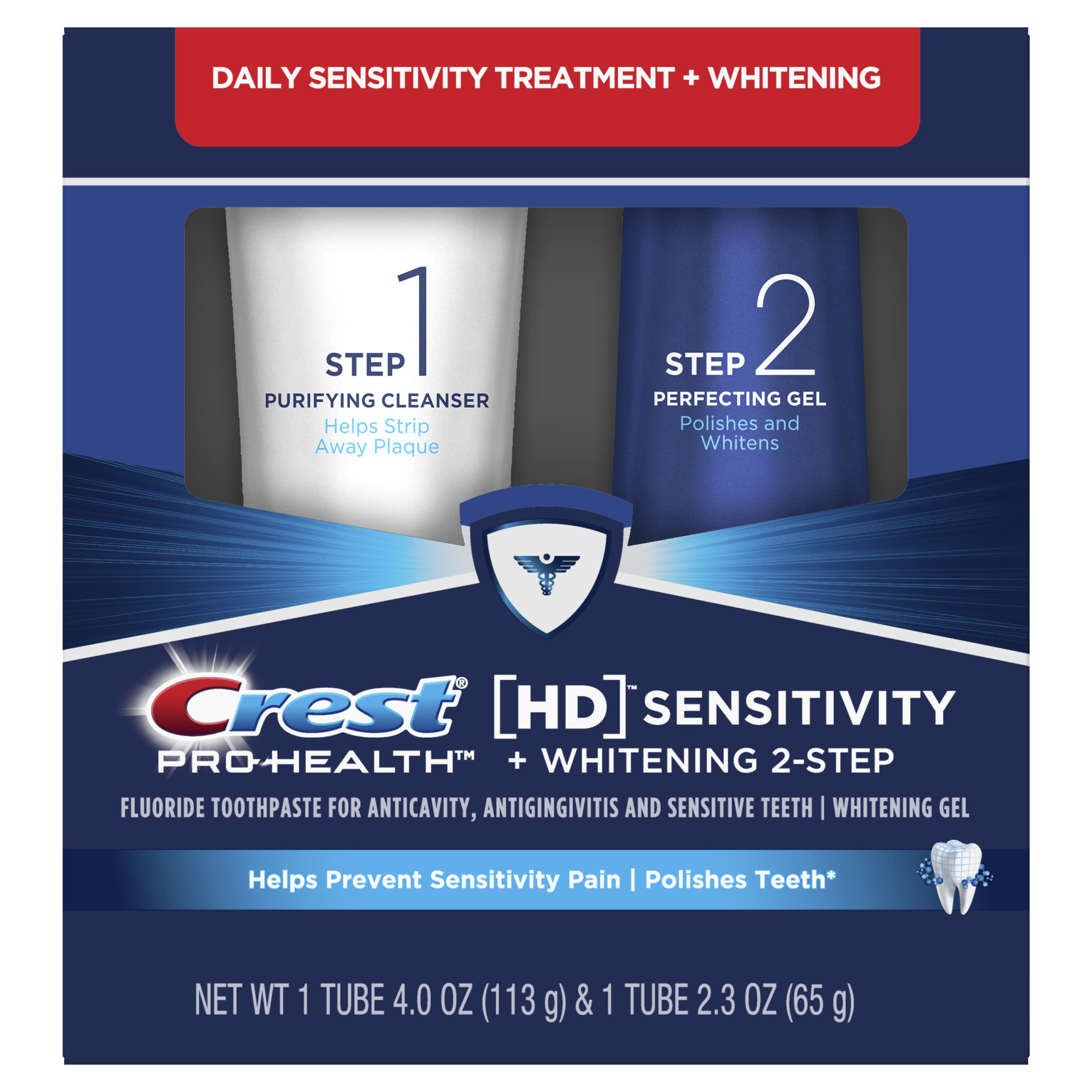 Crest HD Sensitive + Whitening Two-Step Toothpaste