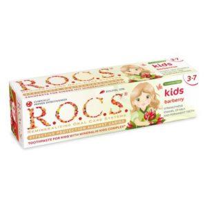 R.O.C.S. Kids Barberry