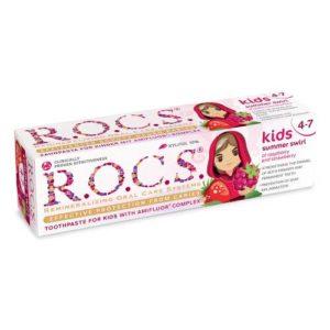 R.O.C.S. Kids Summer Swirls