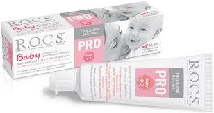 R.O.C.S. PRO Baby
