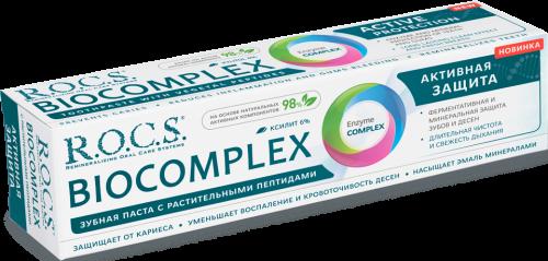 R.O.C.S. BIOCOMPLEX