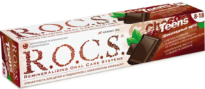 "R.O.C.S. Teens ""Chocolate Mousse"""