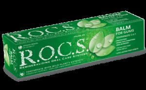 R.O.C.S. Balm for Gums