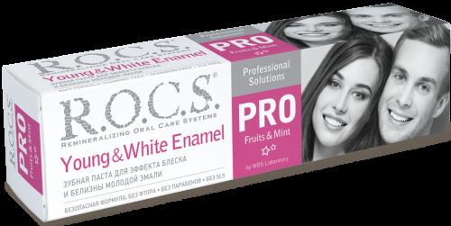 R.O.C.S. Young & White Enamel